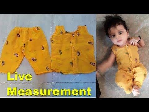 born baby night dress cutting & stitching | baby jabla with full pant | w2w