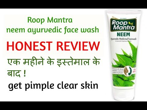 roop mantra NEEM face wash review    HONEST REVIEW   HINDI   