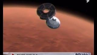 არის თუ არა სიცოცხლე მარსზე?