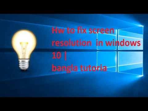 How to fix computer screen resolution in windows 10 bangla tutoria 2017
