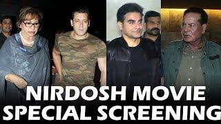 Salman Khan Family At Nirdosh Movie Screening | Arbaaz Khan, Salim Khan & Helen