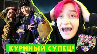 j-hope 'Chicken Noodle Soup (feat. Becky G)' - РЕАКЦИЯ | Крутой челлендж от Хосока!!