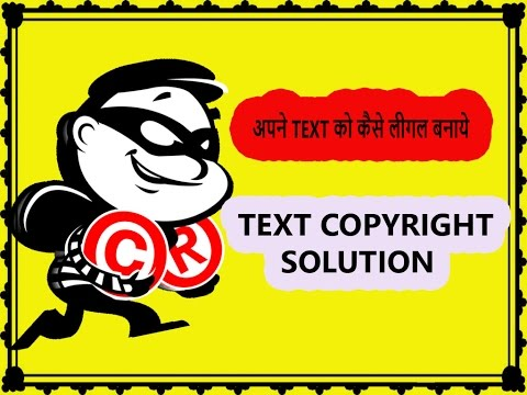 How to remove,check copyright text very easily - Hindi