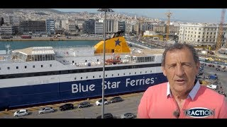 TractioN 2019 | Blue Star Ferries