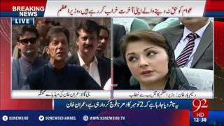 Imran Khan media talk in Bani gala - 92NewsHD