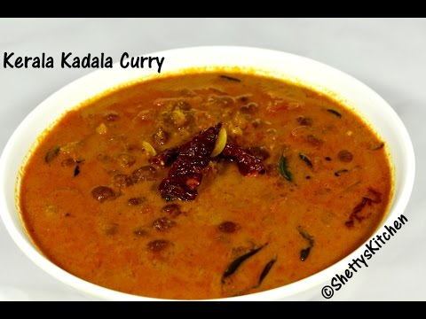 kerala kadala curry | kadala curry recipe | black chikpeas curry | chana masala