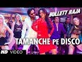 Tamanche Pe Discordb Feat Nindy Kaur And Raftaar Bullett Raj