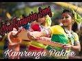 Kamrenga Pakise New Goalparia Song Latest Update 2018 mp3