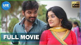 Download Naveena Saraswathi Sabatham Tamil Full Movie Video