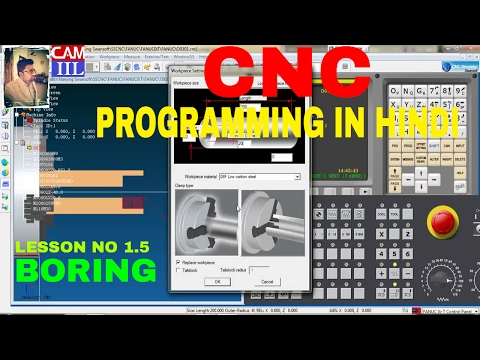 CNC PROGRAMMING TURNING G CODE AND M CODE  FOR BOARING SWANSOFT IN HINDI