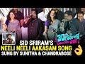 Download Neeli Neeli Aakasam Song By Sunitha Chandrabose Sid Sriram 30 Rojullo Preminchadam Ela SM mp3