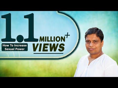 How To Increase Sexual Power | Acharya Balkrishna (Ayurvedic Remedies)