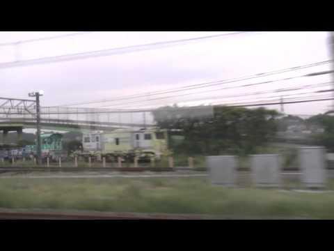 Tokyo, Japan - Train to Narita Airport (First Class) - 19 May '16