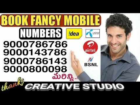 How To Book | Buy Fancy Mobile Numbers In Telugu