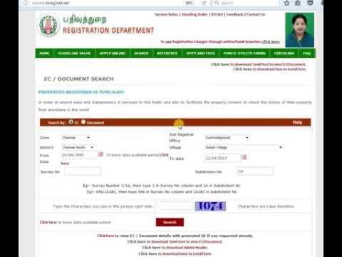 Online EC Check