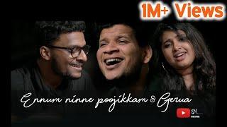 Ennum Ninne Poojikkam & Gerua   Akbar, Narayani, Bharath   Happy B