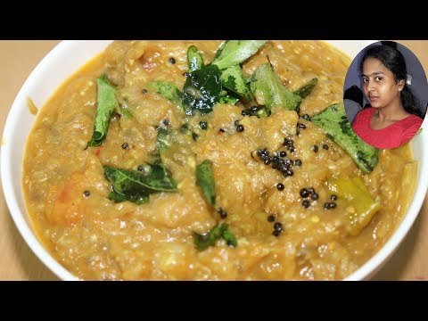 Kathirikai Kadayal in Tamil   How To Make Brinjal Curry Recipe   Kathirikai Masiyal for Rice, Kali