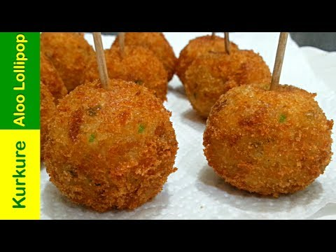 झटपट बनाये आलू लोल्लिपोप कटलेट /Cutlet /Aloo Snacks / Potato Lollipop /Evening Snacks /Aloo Cutlets