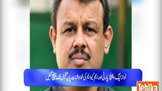 Hidden deal between PPP, PML N and MQM   Asad Kharal