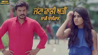 New Punjabi Songs 2016 | Jattan Wali Arhi | Laddi Dhaliwal | Official Video | Punjabi songs 2016