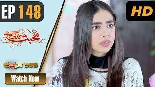 Pakistani Drama | Mohabbat Zindagi Hai - Episode 148 | Express Entertainment Dramas | Madiha