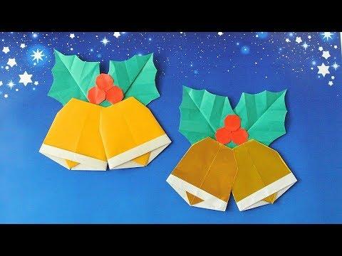 折り紙 クリスマスベルの作り方 Origami Christmas Bells instructions