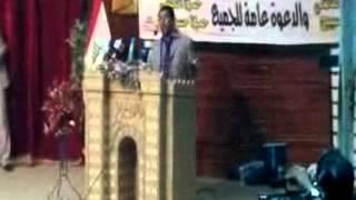 سمير صبيح مهرجان شعري في بابل 2012