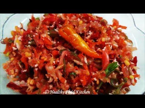 Vegetable Poriyal Recipe(Cabbage,Carrot,Beans,Beetroot)-Poriyal Recipe By Healthy Food Kitchen