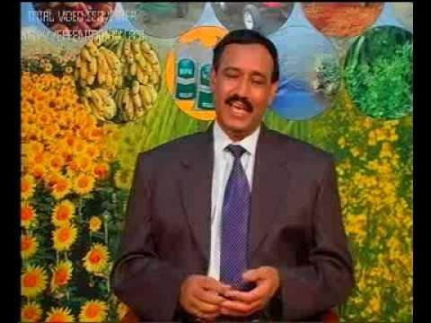Farmers feedback qais shah Pakistan Dr.Ashraf Sahibzada