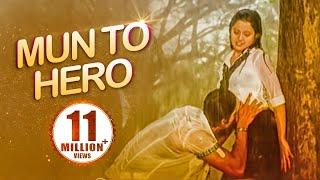 Item Song Mun To Hero , Film Hero , BOBAL