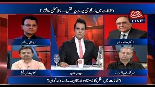 Abb Takk – Be Naqaab – 29 March 2017, All claims to stop cheating in Sindh proved wrong