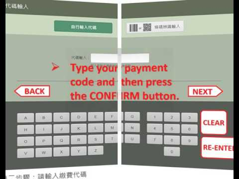 7 11 PAYMENT INSTRUCTION PROCEDURE