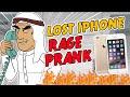 Saudi Lost Iphone Rage Prank Ownage Pranks