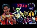 2019 / Neel Akash / Pokhila. / New Assamese Song 2019 নীল আকাশ নতুন বিহু গীত 2019