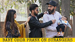 WHERE IS MY BABY PRANK | Prank in Pakistan
