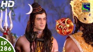 Suryaputra Karn - सूर्यपुत्र कर्ण - Episode 286 - 11th July, 2016