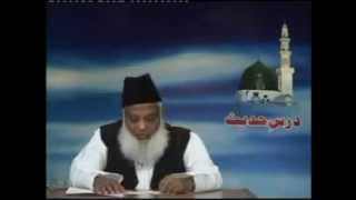 Meaning of Hadith and its fundamental divisions !! Dr. Israr Ahmad