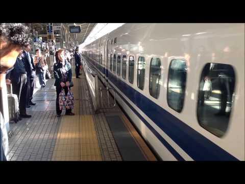 Shinkansen Hikari N700 - Shin Osaka to Kyoto