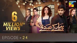 Pyar Ke Sadqay   Episode 24   Eng Subs   Digitally Presented By Mezan   HUM TV   Drama   2 July 2020