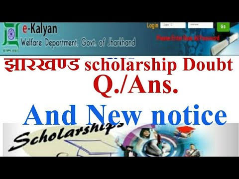How to apply scholarship form jharkhand date extended