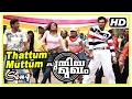 Malayalam Movie Puthiya Mugham Malayalam Movie Thattum Muttu