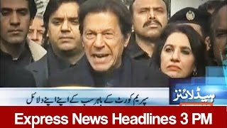 Express News Headlines - 03:00 PM | 17 January 2017