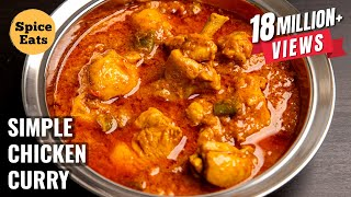 CHICKEN CURRY FOR BACHELORS   SIMPLE CHICKEN CURRY FOR BEGINNERS   CHICKEN GRAVY