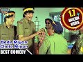 Bade Miyan Chote Miyan Hindi Movie || Amitabh Bachchan Funny Comedy Scene || Eagle Hindi Movies