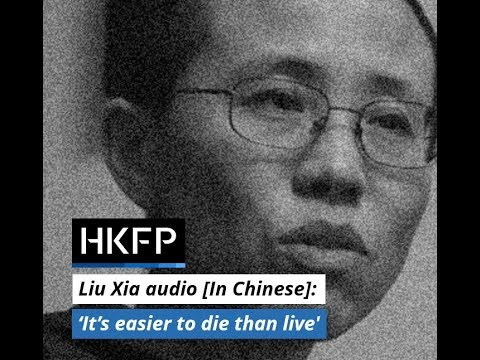 Liu Xia, widow of Chinese dissident Liu Xiaobo, cries out for help in phone call [In Chinese]