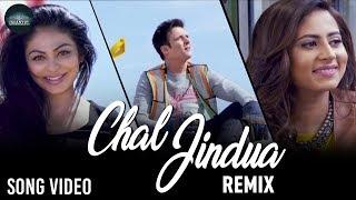 Chal Jindua Remix Song - Movie Jindua   Ranjit Bawa, Jasmine Sandlas   Jimmy Sheirgill, Neeru Bajwa