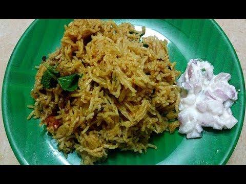 குஸ்கா / Kuska Recipe in Tamil / Plain Biryani Recipe in Tamil
