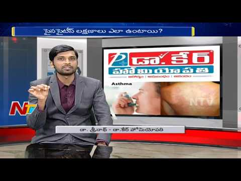 How to Get Rid of Asthma? - Symptoms & Treatment || Hello Doctor || NTV