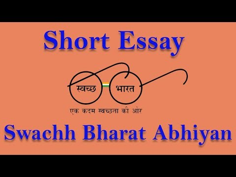 [Hindi] Short Essay on Swachh Bharat Abhiyan (Clean India mission) for SSC MTS Tier 2