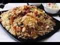 കല്യാണ വീട് ധം ബിരിയാണി   Malabar Chicken Dum biriyani   Dum biryani recipe